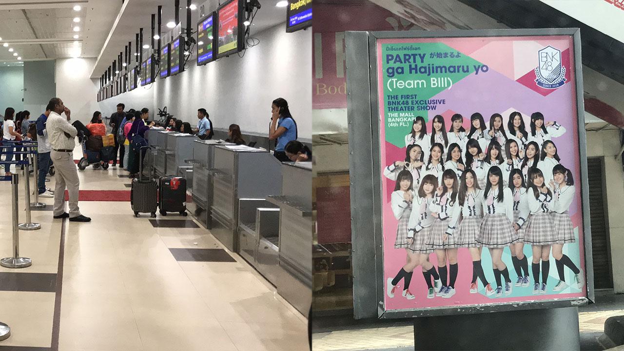 Yangon To Bankok Flight A Success! - Asian Sex Diary